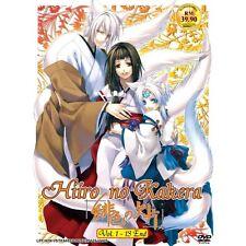 DVD HIIRO NO KAKERA Season 1 Vol1-13 end + Free 1 Bonus Anime