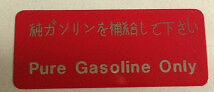 KAWASAKI H1 500 H1A 500 H1B 500 H1C 500 PURE GASOLINE CAUTION WARNING DECAL