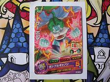 DRAGON BALL HEROES HGD7-24 GDM7 GOD MISSION SARBON ZARBON C COMMON CARD