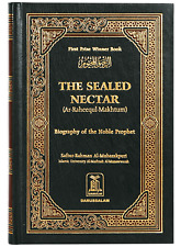 The Sealed Nectar - Ar- Raheequl-Makhtum - Medium Islamic Muslim Book Gift Ideas