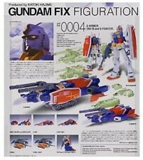GUNDAM #0004 G-ARMOR RX-78 & G-FIGHTER FIX FIGURATION