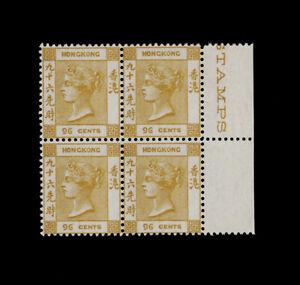 ***REPLICA*** of BLOCK of Hong Kong 1863, 96c olive-bistre, Scott 23, SG 18