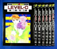 Level-C 1-6 & Collectors Edition Comic set  Futaba Aoi /Japanese Yaoi Manga Book