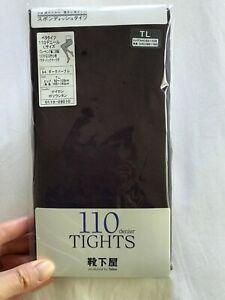 靴下屋 110 denier pantyhose - color Dark Burgundy - new!