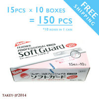 【10 BOXES】FEATHER Artist Club PSF-15 SOFT GUARD BLADES 15pcs × 10 F/S Tracking