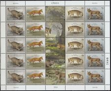Serbia 2014 Fauna - Wild animals, Sheet with central vignette, MNH