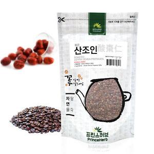 100% Natural Roasted Zizyphi Semen, Jujube seed 볶은 산조인 4oz