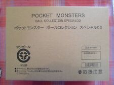 """POKEMON - Pocket Monsters Ball Collection SPECIAL02 """"P-BANDAI Japan Limited"""""""