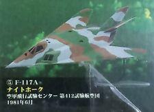 1/144 Doyusha F-117A NIGHTHAWK NO.5 412th test team