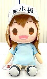 Sega Cells at Work Anime Jumbo Cute Plush Toy Doll Sitting Pose Platelet SG1479
