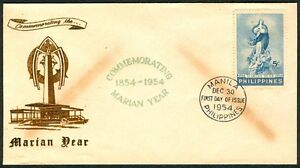 Philippine 1954 Commemorating the MARIAN YEAR FDC - B