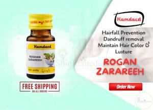 Hamdard Roghan Zarareeh Herbal Oil Regrowth of Long Thick & Silky Hair 10ml