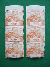 Malaya Perak UPU commemorative stamps (1949) 2 blocks of 3 x 25c, MNH (top edge)