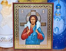 Jesus Christ the Good Shepherd Russian Orthodox icon Silver Gold embossing