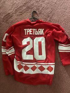 VLADISLAV TRETIAK 1980 CCCP RUSSIA LAKE PLACID OLYMPICS HOCKEY JERSEY RARE LARGE