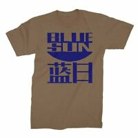 Blue Sun Shirt as seen on Firefly Serenity in both colors. S-5XL Premium options