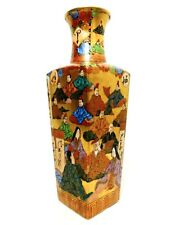 LATE 19TH-EARLY 20TH C ANTIQUE JAPANESE HAND PAINTED, FLAT WALLED SATSUMA VASE