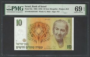 Israel 10 New Sheqalim 1992/5752 P53c Uncirculated Graded 69
