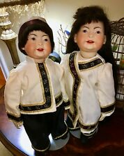 Vintage Kestner JDK 243 Oriental Reproduction Dolls swivel neck chest plates