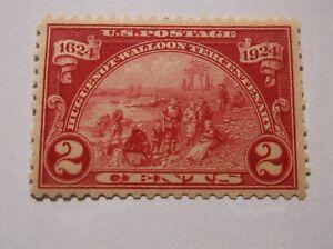 US #615 MNH Red Huguenot-Walloon Tercentenary SCV $7.00