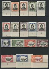 Brunei 1949 - 1950's Collection 17 Stamps Unmounted Mint