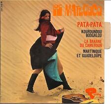 Killer EP Los Matecoco EP. Kouroundou Boogaloo. Pata Pata Riviera 231318