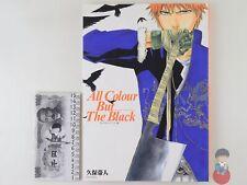 Artbook Bleach - All Colour But The Black: Bleach Illustrations