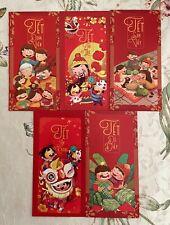 (U.S Seller) 1 Set (5pcs) Red Envelopes 2020 Bao Li Xi Tet Du Day