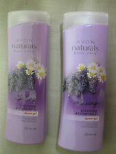 Avon Naturals Lavender and Chamomile Shower Gel (set of 2)