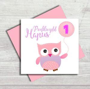 Welsh First 1st Birthday Card, Owl Card, Baby Birthday, Baby Girl, Granddaughter