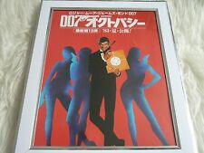 James bond 007 collection Movie posters tony nourman Framed japan octopussy