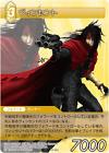 Carte FFTCG Final Fantasy TCG - Vincent PR-064 (Promo) NM (version 1)
