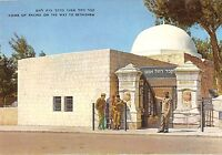 BR57401 Tomb of rachel on the way to bethlehem Bethlehem   Israel