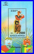 INDONESIA 1996 TRADITIONAL DANCE S/S MNH COSTUMES, MUSIC