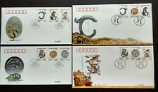 China 2000-4 Dragon Cultural Relics 龙文物 Stamps FDC + FDC(B)