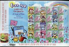 ISRAEL 2010  A YEAR OF FUN HEBREW CALENDAR  SHEET  FIRST DAY COVER