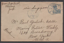 *Netherlands Indies Cover SC# 118 To New York, USA Via Singapore 11/27/19