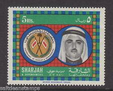 SHARJAH - 1968 5r. Air. Definitive (1v)  UM / MNH