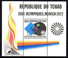 Tschad Block 44  postfrisch
