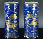 ANTIQUE PAIR CHINESE POWDER BLUE GOLD GILT DRAGON FIGURAL VASES QIANLONG MARKS