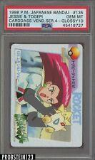 1998 Pokemon Japanese Bandai Carddass Vending Series 4 Jessie & Togepi PSA 10