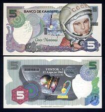 Kamberra, 5 Numismas, 2011, UNC Yuri Gagarin Commemorative 1st man in space