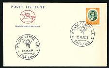 Italia 1976 : Dolci - FDC Cavallino / 1° giorno di emissione