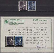 Austria - Hitler sovrastampati Osterreich (dentellatura 12½), 1945 / Certificato