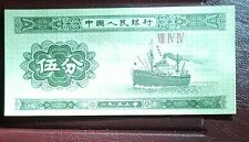1953 Peoples Bank of China FEN Bank Notes (lot of 3 notes)