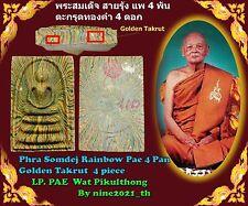 Rare!Phra Somdej Rainbow Golden 4Takrut LP Pae Wat Pikulthong Thai Amulet Buddha