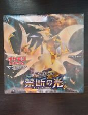 Pokemon Card Game Forbidden Light Booster Box (Japanese)