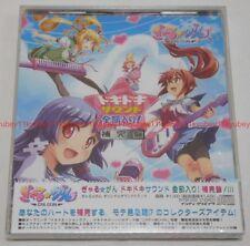 Gal Gun GalGun Doki Doki Sound Zenbu Iri Hokan Ban Soundtrack CD Booklet Japan