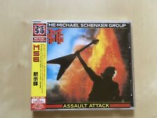 Themichael schenker group- Assault attack (precintado-edición japon con obi)