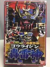 Power Rangers NINJA STORM THUNDER POWER MEGAZORD - GO-RAIZIN - Japan Import
